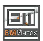 Е.М. Интех